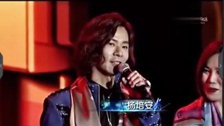 20151114 2015 中國新歌榜 - 楊培安