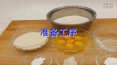 鸡蛋糕的制作技术  蛋糕无铝膨松剂