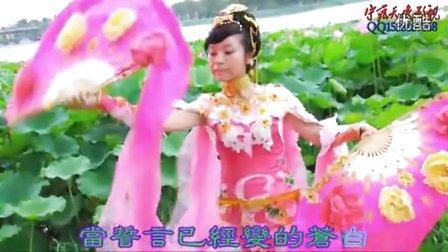 古装美女舞蹈 一辈子的真爱 守护天使影视制作