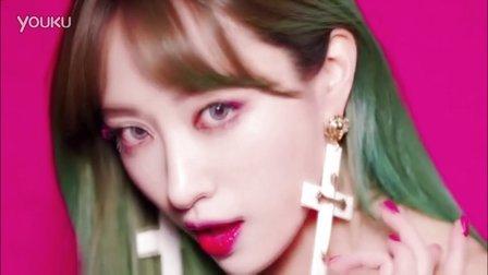 EXID-Hot Pink舞蹈镜面分解教学【TS DANCE】