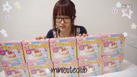 【喵博搬运】【日本食玩-可食】教你用10盒食玩做正常大小的蛋糕