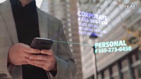 WorkLife for BlackBerry