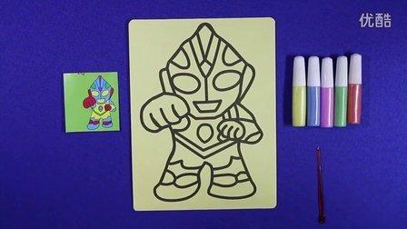 亲子游戏 奥特曼沙画 智力手工 奥特曼手工教学 儿童沙画教程