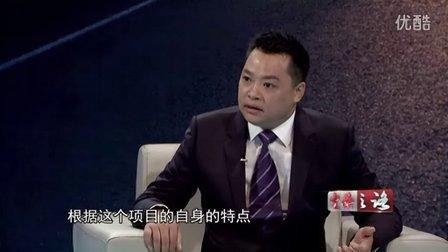 """四川佳科钢结构唐文-城市""""脊梁""""进击之路"""