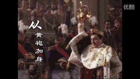 罗马的传承与荣耀——浅述各大文明(三)