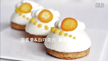 Freesiaa Made 2016 百香果 白巧克力慕斯塔 22