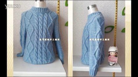 依可爱纯手工编织--中性棒针衫1