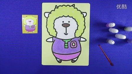 亲子游戏 懒洋洋沙画 智力手工 喜羊羊与灰太狼儿童沙画 懒羊羊沙画