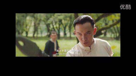 大导演05期:剪辑抢救<道士下山> 陈凯歌与观众陷入沟通误区