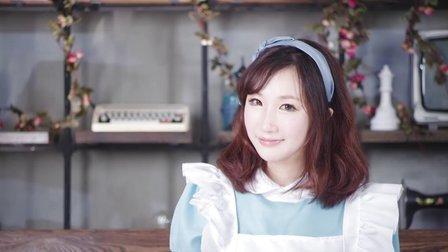 LU一丝:我要变成童话里你爱的那个样子
