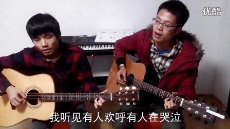 [牛人]双吉他弹唱 陈楚生-《有没有人曾告诉你》余武洪 小强