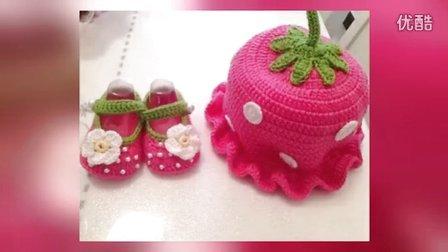 第75集燕子编织草莓帽子宝宝帽子编织花样