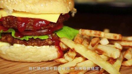 【小溪小厨】牛肉汉堡