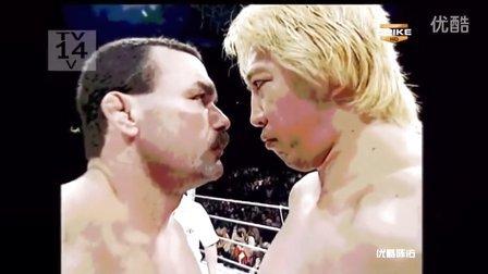 MMA经典比赛 拼拳大战 Don Frye vs Yoshihiro Takayama