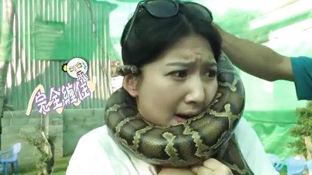 狂蟒之灾吓哭美女主播 好胆你就点!