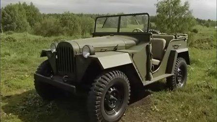 俄罗斯 吉普车 GAZ ГАЗ 67