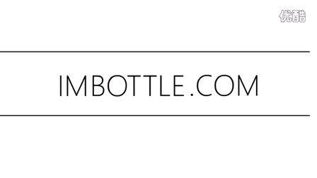 [瓶子的日常]博客宣传IMBOTTLE