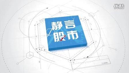 【静言股市】日播版1204:强势股擒拿术(下)