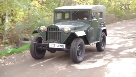 苏联军用吉普车 GAZ-67 ГАЗ 67 4×4
