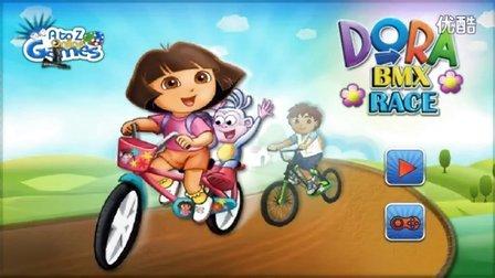 爱探险的朵拉历险记迪亚哥叮铛小游戏之朵拉自行车比赛