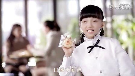 苏魏舞广告作品之《口口妙蒸蛋糕》