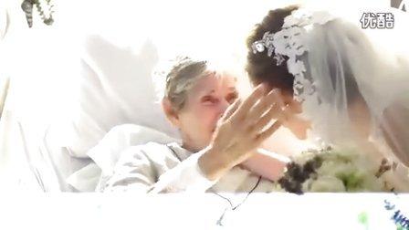圆生病祖母心愿,新娘婚礼去医院看望奶奶