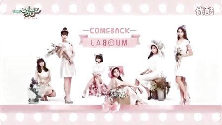 151204 LABOUM -《AALOW AALOW》音乐银行(Comeback Stage)