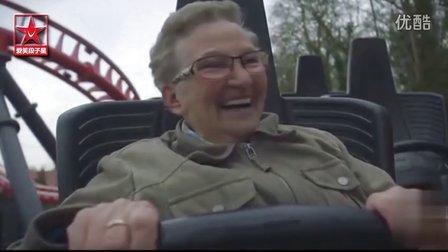 爱笑段子星 新郎搞笑闹洞房 奶奶狂笑坐过山车