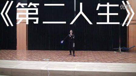 上海外国语大学附属宏达高级中学2015届话剧社话剧演出