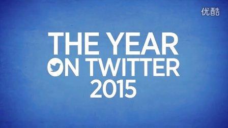 2015 on Twitter