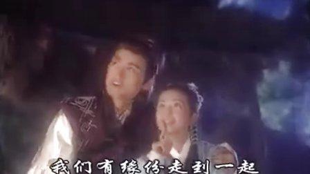 《一脚定江山》主题曲《明天在我手》-任泉