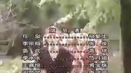 《一脚定江山》主题曲《成功在身旁》-李宗翰