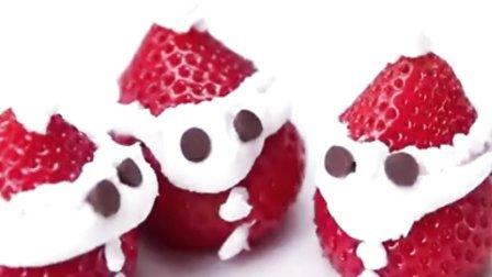 转载(TASTY)鲜奶油草莓圣诞老人甜点-繁盛道上餐饮李文义