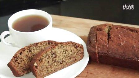 【火耀飞】《宅男美食》8集教你做正宗烘焙香蕉面包 (Matt Garner)