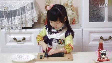 彤宝的舌尖 第一季 小吃货心急边做边偷吃 紫菜包饭 02