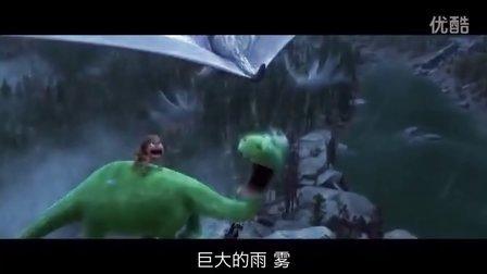【口袋电影】《恐龙当家》树立CG技术新标杆