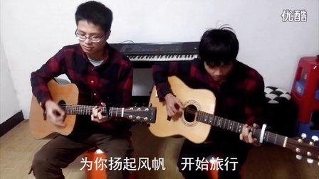 [原创]民谣《野马》豪音吉他工作室