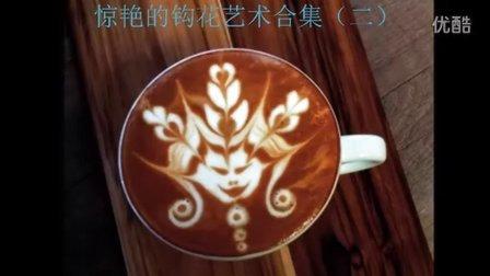 外国人咖啡钩花合集(二)咖啡拉花教学
