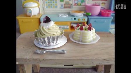 【喵博搬运】【日本食玩-不可食】水果蛋糕和杯子蛋糕(๑•̀ㅂ•́)و✧