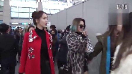 151210 少女时代 仁川机场赴日 新闻视频