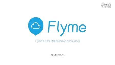 Flyme 4.5 适配小米手机4