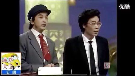 黄宏 笑林 师胜杰 搞笑讽刺醉酒的相声小品《招聘》