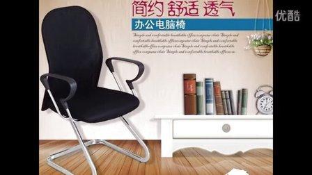 36★弓子椅