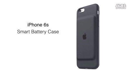 【太科秀90】最丑苹果——iPhone充电保护壳 Smart Battery Case