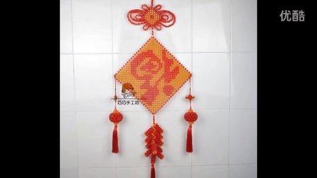 福字 到福 第一节   串珠字画福字