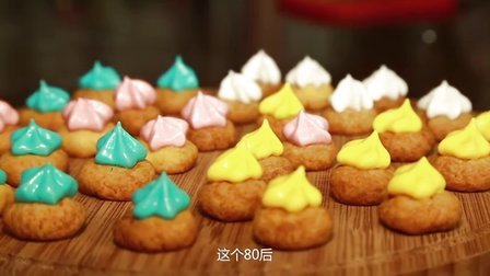 【小溪小厨】花占饼干