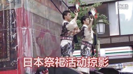 日本祭祀活动掠影