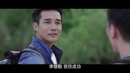《校花攻略》Jason章涛跨屏苦追霍思燕  完美演绎型男《追婚记》