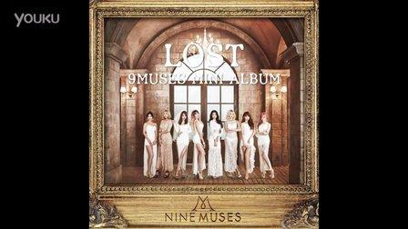 Nine Muses-失眠又饥饿 舞蹈教学练习室【TS DANCE】