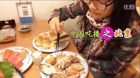 各类蛋糕甜点泡芙小埋来吃自助餐789【处女座的吃货】中国吃播,国内吃播,小埋投稿吃出个未,吃饭直播真的是什么都吃,大胃王减肥美食视频美食人生